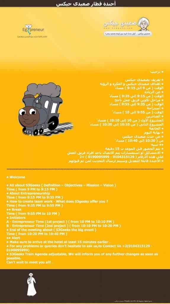 Agenda-574x1024